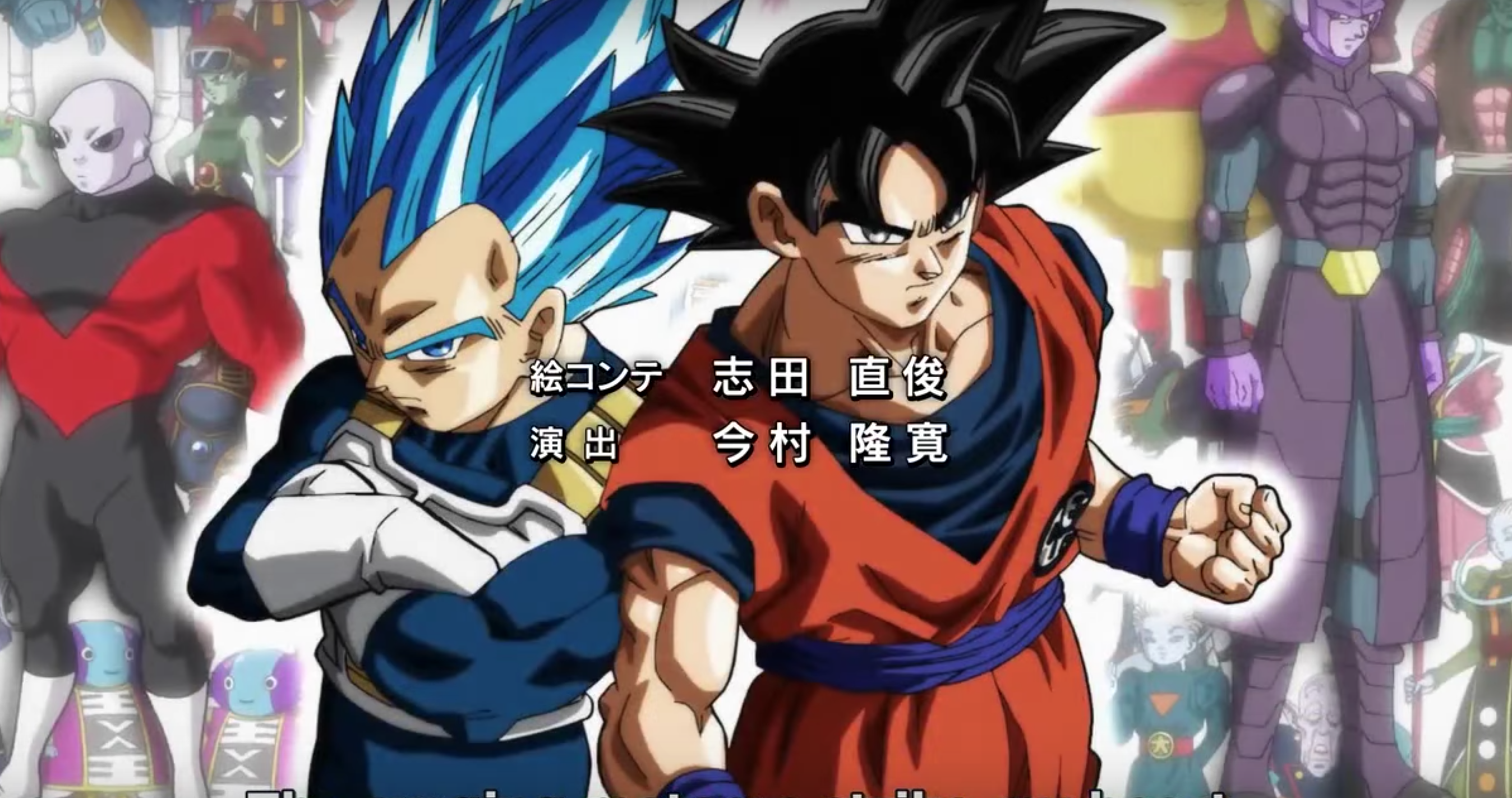 DRAGON BALL SUPER: La chute de Vegeta, l'éveil de Songoku !!