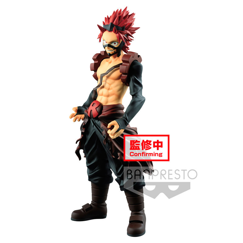 Figurine Red Riot My Hero Academia Age of Heroes 17cm