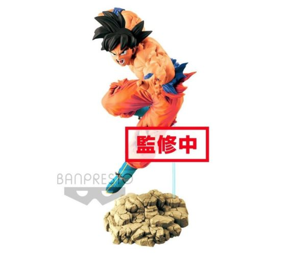DRAGON BALL SUPER – GOKU – TAG FIGHTERS – 16CM