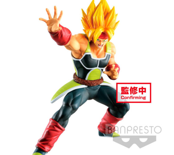 Figurine Super Saiyan Bardock Dragon Ball Z 17cm