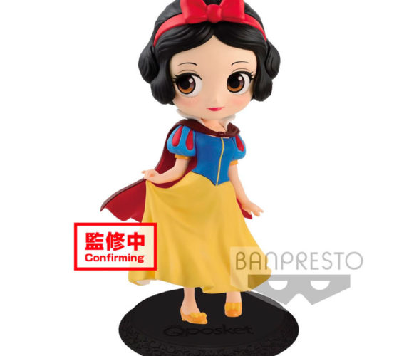 Figurine Snow White Disney Character Q Posket A