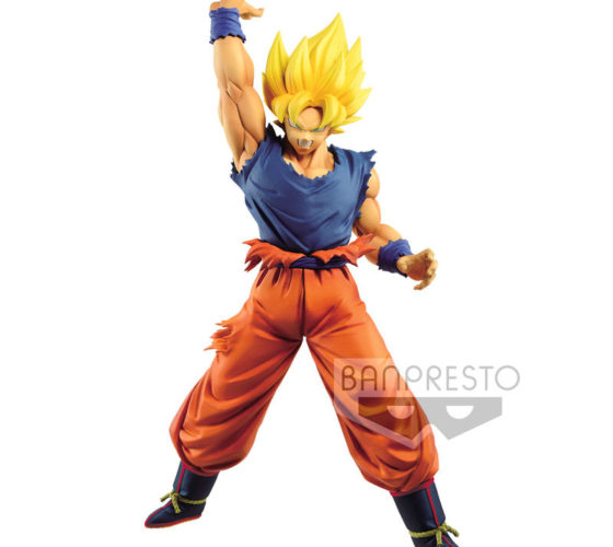 Figurine Maximatic The Son Goku Dragon Ball Z 25cm