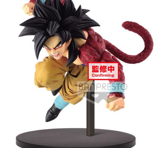 Figurine Super Saiyan 4 Son Goku Dragon Ball GT 13cm