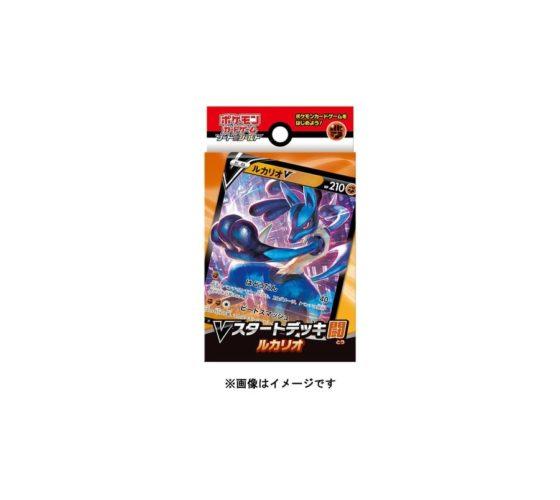 STARTER DECK – POKEMON – COMBAT LUCARIO (N°6)